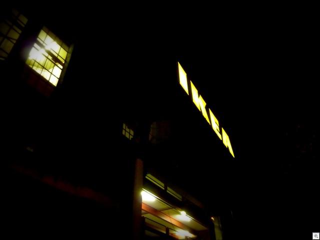 IKEA II